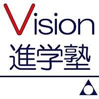 Vision進学塾のメイン画像