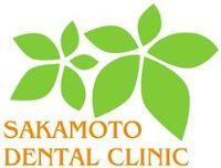 坂本歯科クリニックのメイン画像