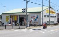 リサイクルショップ レインボー 花見川店 画像