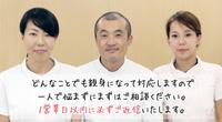 ワイズ接骨院小松粟津店のメイン画像