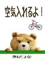 自転車の修理屋さんSKY 画像