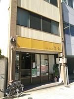 新古茶道具きた (有)北商店のメイン画像