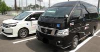 介護タクシー イーズ(株式会社 イーズ) PickUp画像