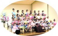 Y・A音楽学院のメイン画像