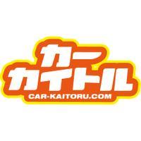 カーカイトル 大分萩原店のメイン画像