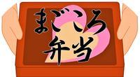 まごころ弁当花巻店のメイン画像