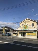 リサイクルショップリユースJOY茨大前店 画像