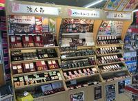 はんこ屋さん21大谷地店 PickUp画像