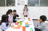 KIDS' HOME CAFETERIAのメイン画像