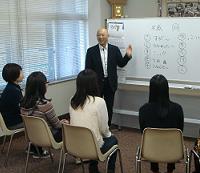 名古屋 内向的な人の話し方教室のメイン画像