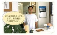 本田健一鍼灸堂のメイン画像