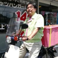 ホワイト急便駒岡3丁目店 PickUp画像