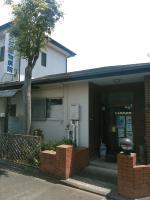 大石動物病院のメイン画像