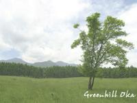グリーンヒル岡のメイン画像