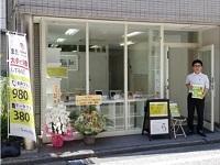 エックスモバイル 立川店 画像