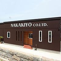 株式会社 中清 NAKAKIYOのメイン画像
