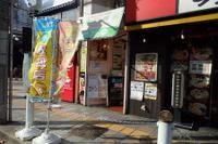 ほぐしの館 高槻店のメイン画像