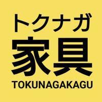 トクナガ家具 小倉店 北九州のメイン画像