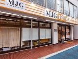 MJG接骨院 東雪谷院 PickUp画像