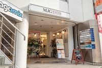 MJG接骨院 渋谷神南院 画像