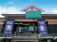 かんてい局北名古屋店のメイン画像