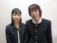 林事務所、行政書士 林美貴子事務所のメイン画像