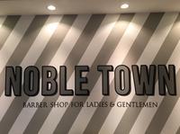 NOBLE TOWN三島店 画像