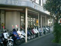 ホキマオート販売YOU SHOPホキマ店のメイン画像