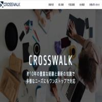 株式会社クロスウォークのメイン画像
