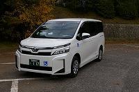 エーセブン福祉タクシーのメイン画像