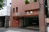 歯科糸井医院 画像