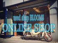 used shop BLOOMSのメイン画像