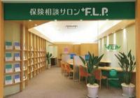 保険相談サロンFLP グランデュオ蒲田店 PickUp画像