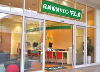 保険相談サロンFLP ららぽーと新三郷店 PickUp画像
