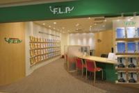 保険相談サロンFLP 青葉台店 PickUp画像