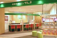 保険相談サロンFLP 京王聖蹟桜ヶ丘店のメイン画像