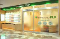 保険相談サロンFLP ペリエ稲毛店のメイン画像