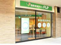 保険相談サロンFLP 京王笹塚テラス店のメイン画像