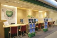 保険相談サロンFLP 横浜駅東口店のメイン画像