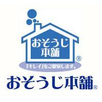 おそうじ本舗 新川崎駅前店 画像