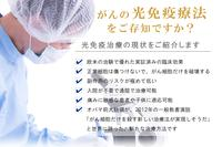 OGC大阪がんクリニックのメイン画像