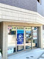 有限会社 武牛乳店のメイン画像
