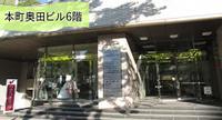 仙台あべ整体のメイン画像