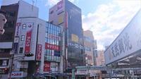 MINE TIME板宿駅前店のメイン画像
