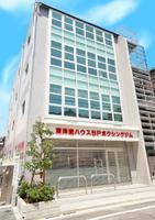 株式会社 東洋堂ハウスSP PickUp画像