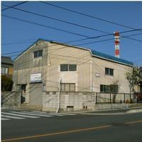 OKAZAKI  鬼頭工業のメイン画像