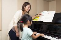 ダリ・ピアノ教室(武蔵浦和駅前教室) PickUp画像