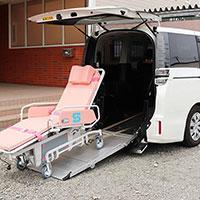 介護タクシー ササマタのメイン画像