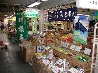銘茶問屋(有)川根のお茶やのメイン画像