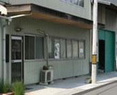 (有)渡辺源二商店のメイン画像